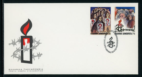 Greece Scott #1434-1435 FIRST DAY COVER Cachet Amnesty International $$