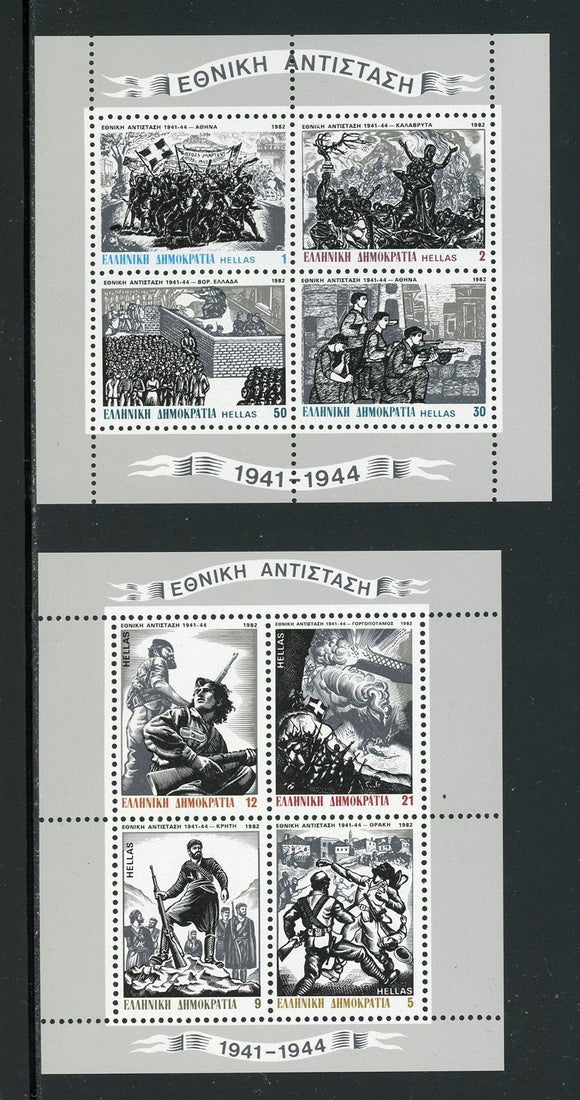 Greece Scott #1441a//1443a MNH S/S Nat'l Resistance Movement 1941-1944 CV$3+
