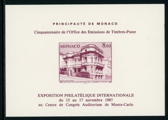 Monaco Scott #1562c MNH SOUVENIR PROOF Philatelic Bureau 50th ANN $$