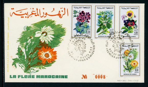 Morocco Scott #328//335 FIRST DAY COVER Cachet Flowers FLORA $$
