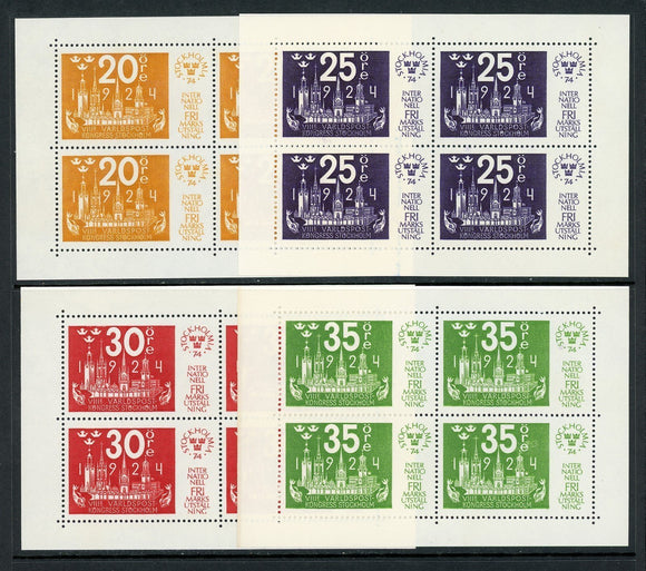 Sweden Scott #1045-1048 MNH STOCKHOLMIA '74 Stamp EXPO CV$8+