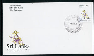 Sri Lanka Scott #1391 FIRST DAY COVER Woman's Hand Holding Flower Tourism $$