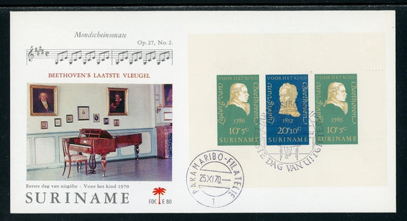 Surinam Scott #B169a FIRST DAY COVER Ludwig van Beethoven MUSIC $$