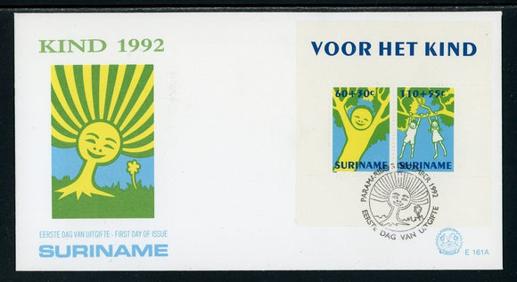 Surinam Scott #B394a FIRST DAY COVER Children's Drawings $$
