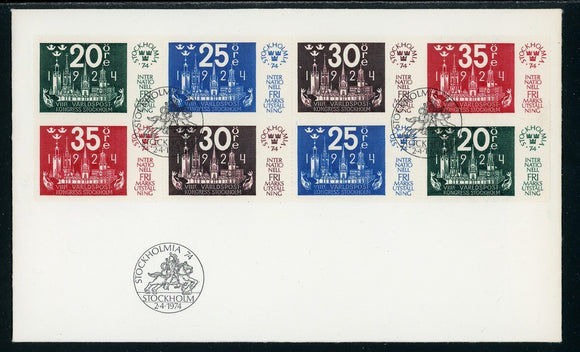 Sweden Scott #1044a FIRST DAY COVER STOCKHOLMIA '74 Stamp EXPO $$