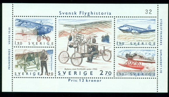 Sweden Scott #1516 MNH S/S Swedish Aviation History CV$5+