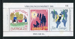 Sweden Scott #1553 Used S/S Int'l Youth Year CV$5+