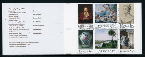 Sweden Scott #1968a Used BOOKLET COMPLETE National Museum of Fine Arts CV$20+