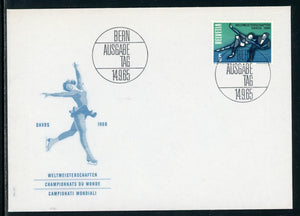 Switzerland Scott #470 FIRST DAY COVER World Figure Skating Championships $$