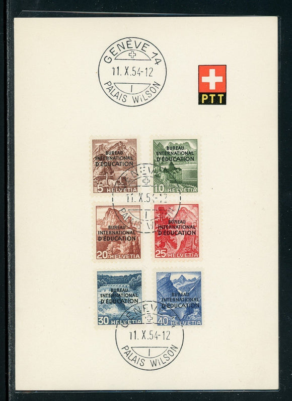 Switzerland Scott #4O23-4O28 FIRST DAY COVER Int'l Education Bureau $$