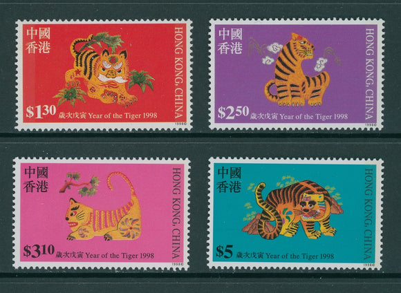 Hong Kong Scott #807-810 MNH LUNAR NEW YEAR 1998 - Tiger FAUNA $$