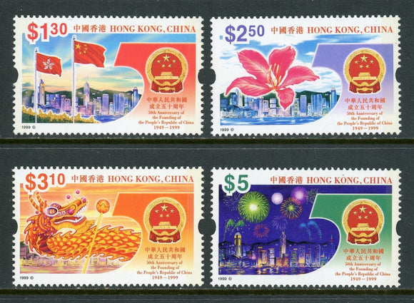 Hong Kong Scott #855-858 MNH PRC 50th ANN CV$4+