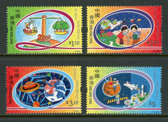 Hong Kong Scott #881-884 MNH Children's Stamp Design Contest PHILATELY CV$4+