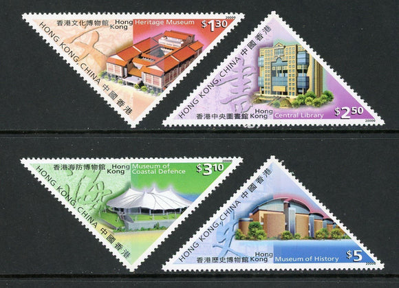 Hong Kong Scott #890-893 MNH Museums and Libraries CV$5+