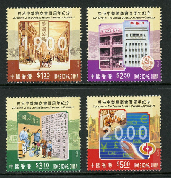 Hong Kong Scott #912-915 MNH Chinese Chamber of Commerce Centenary CV$4+
