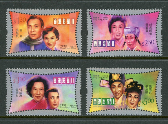 Hong Kong Scott #934-937 MNH Movie Stars CV$4+