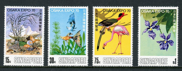 Singapore Scott #112-115 MNH Flora and Fauna EXPO '70 Osaka CV$18+