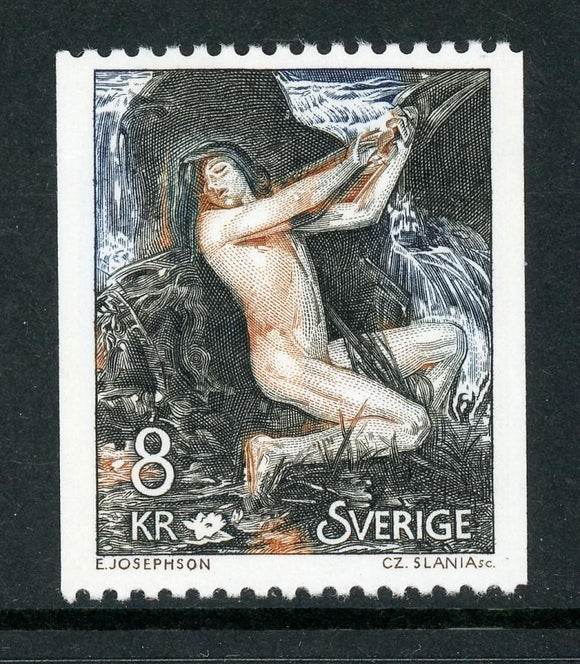 Sweden Scott #1340 MNH Necken by Ernest Josephson ART CV$4+