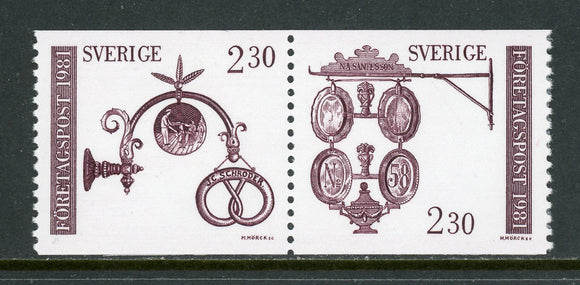 Sweden Scott #1385a MNH PAIR Shop Signs CV$6+