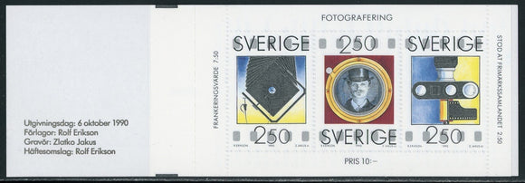 Sweden Scott #1844a MNH BOOKLET COMPLETE Photography (2 PANES) CV$12+