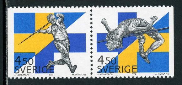 Sweden Scott #2091-2092 MNH PAIR Finland-Sweden Track and Field SPORTS CV$4+