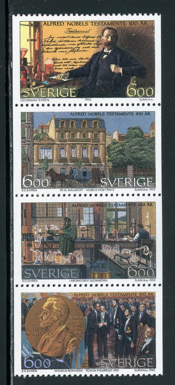 Sweden Scott #2158a MNH PANE Nobel Prize Fund Centenary CV$11+
