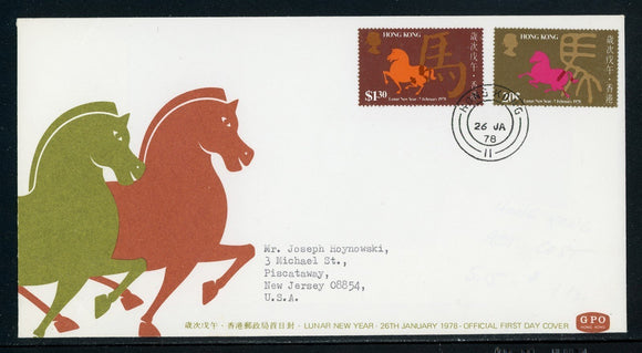 Hong Kong Scott #345-346 FIRST DAY COVER LUNAR NEW YEAR 1978 - Horse FAUNA $$