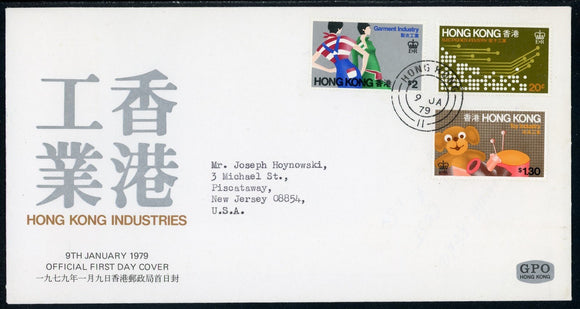 Hong Kong Scott #351-353 FIRST DAY COVER Hong Kong Industries $$
