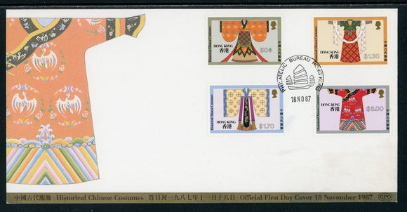 Hong Kong Scott #511-514 FIRST DAY COVER Folk Costumes $$
