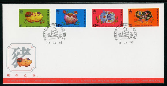 Hong Kong Scott #712-715 FIRST DAY COVER LUNAR NEW YEAR 1995 - Pig FAUNA $$
