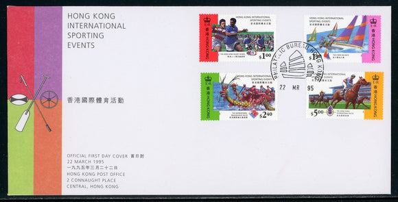 Hong Kong Scott #716-719 FIRST DAY COVER Int'l Sporting Events $$