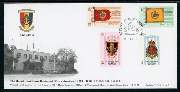 Hong Kong Scott #725-728 FIRST DAY COVER Royal Hong Kong Regiment $$