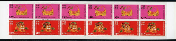 Hong Kong Scott #809a MNH BOOKLET LUNAR NEW YEAR 1998 - Tiger FAUNA CV$8+