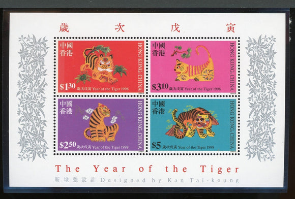 Hong Kong Scott #810a MNH S/S LUNAR NEW YEAR 1998 - Tiger FAUNA CV$7+