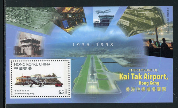 Hong Kong Scott #815 MNH S/S Closing of Kai Tak Airport AVAITION $$