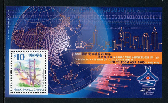 Hong Kong Scott #872d MNH S/S Landmarks ITU Telecom Asia Definitives No. 2 $$
