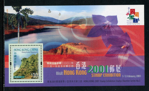 Hong Kong Scott #905 MNH S/S Lion Rock Hong Kong 2001 Stamp EXPO CV$4+