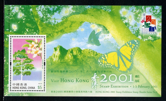 Hong Kong Scott #923b MNH S/S Trees Hong Kong 2001 Stamp EXPO No. 7 $$