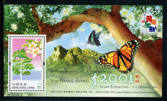 Hong Kong Scott #923c MNH S/S Trees Hong Kong 2001 Stamp EXPO No. 8 $$
