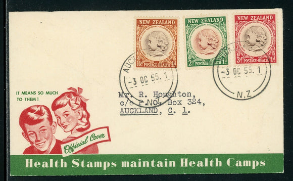 New Zealand Scott #B46-B48 FIRST DAY COVER Child Health Camps $$