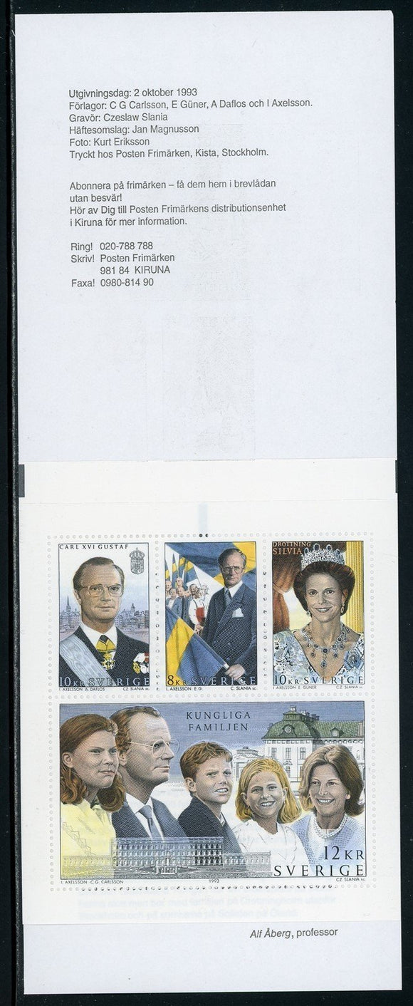 Sweden Scott #2037a MNH BOOKLET Reign of King Carl XVI Gustaf 20th ANN CV$21+