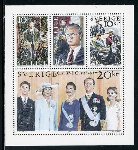 Sweden Scott #2167a MNH PANE King Carl XVI Gustaf 50th Birthday CV$25+