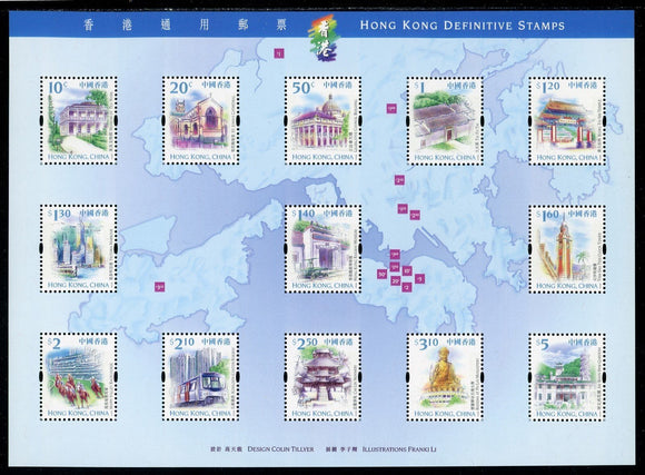 Hong Kong Scott #871b MNH SHEET Landmarks CV$6+