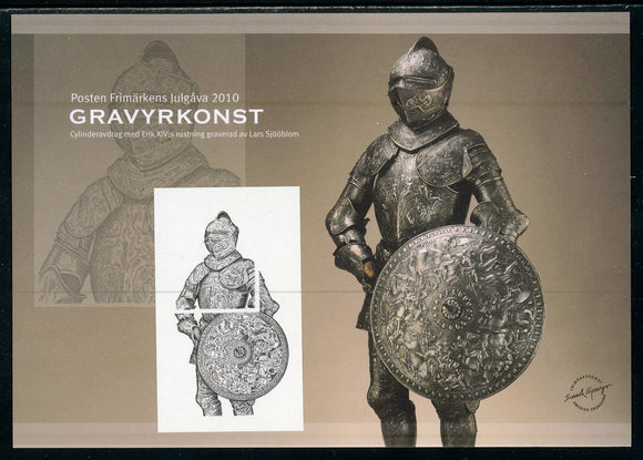 Sweden PROOF Erik XIV's Armor Engraving BLACKPRINT 2010 $$ (OS-23)