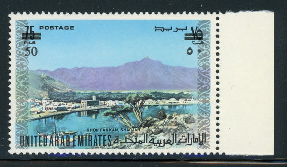 UNITED ARAB EMIRATES (UAE) MNH: Scott #68 50f/75f SCHG of 1976 RRR CV$75+