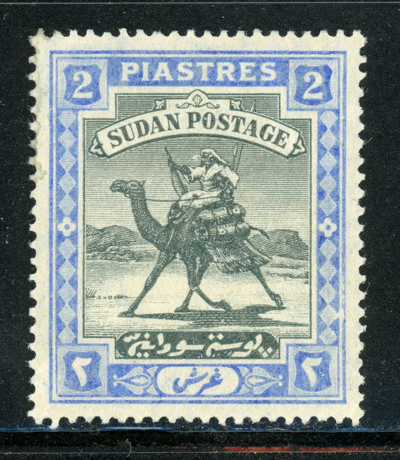 Sudan Scott #24 MH 2p ultra & blk Camel Post CV$40+