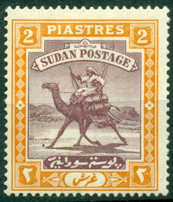 Sudan Scott #25 MH Camel Post 2p CV$9+
