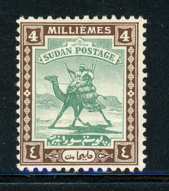 Sudan Scott #32 MH 4m Camel Post CV$7+