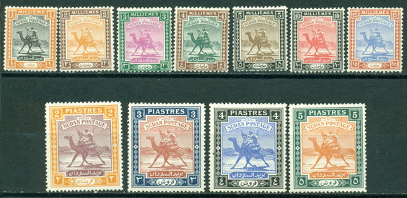 Sudan Scott #79-89 MH Camel Post 1m-5p CV$52+