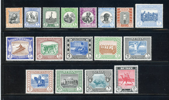 Sudan Scott #98-114 MLH Camel Post People Fauna CV$61+